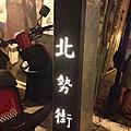 20130817台南淨灘&吃喫癡