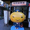 台北-土城-三叔公麻糬&&手信坊創意和菓子DIY觀光工廠