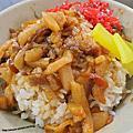 【台北】昌吉街豬血湯-香噴噴美味的魯肉飯
