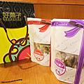 【好菓子】南棗核桃糕&南棗夏威夷糕,古早味養生茶點