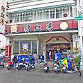 【台中美食】康康豬豬血湯-在地超人氣排隊炒麵店