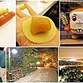 【台北一日遊】維格餅家五股夢工場鳳梨酥DIY+水碓景觀公園觀景台-歡樂親子旅遊