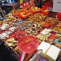 【桃園美食】雙爐鹹酥雞-要等半小時以上的超人氣鹹酥雞店