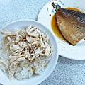 【新莊美食】嘉義雞肉飯-不少在地人推薦的雞肉飯