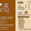 【新竹美食】 明谷生機 MeansGood-獨創!沒有可可的巧克茶