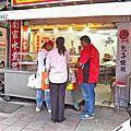 【台北美食】劉家水煎包-經常大排長龍的30年老字號小吃店