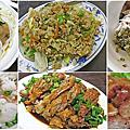 行天宮捷運站在地推薦好吃的美食、小吃、餐廳-懶人包