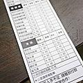 【台北美食】妯娌麵店-網路評價極高的美味麵店