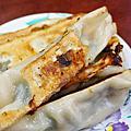 【板橋美食】老五鍋貼牛肉麵-還沒用餐時間就有不少人潮的美味鍋貼店