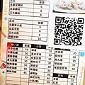 【台北美食】興安鍋貼水餃-附近上班族都喜愛的美味鍋貼店
