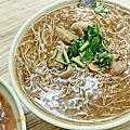 【台北美食】大直肉圓-美味又好吃的平價美食小吃店