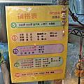 【台中美食】特一巧滷味-台中火車站附近CP值最高的滷味店