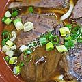 【台北美食】阿三汕頭牛肉麵-湯頭一極棒的超小份量牛肉麵店