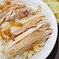 【台北美食】好吃雞片飯-吃過的人都極力推薦的美味雞片飯