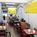 【台北美食】肉麻麵小吃-不是肉燥麵也不是麻醬麵,而是肉燥與麻醬混合而成的肉麻麵