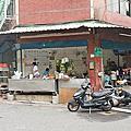 【台北美食】無名豆漿店-隱藏在巷弄裡沒有店名沒有招牌的手工蛋餅店