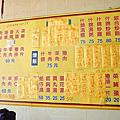 【台北美食】炒飯阿中小吃店-隱藏在巷弄裡55元超便宜炒飯店
