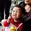 20080511母親節倪家聚餐@kiki