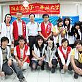 97年12月26日大安高工博覽會