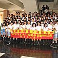 97年11月7日新豐高中外語科蒞校參訪