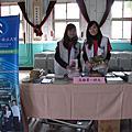 990311鹿港高中博覽會