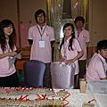 2009亞太年會