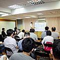 2014年NLP暨催眠應用 執行師 年會