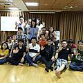 20140824HLS公益課程