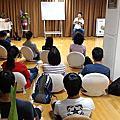 201505國際催眠執行師課程