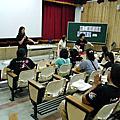 20100928義工期初大會