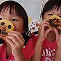 微笑地瓜餅2012.9.7