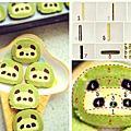 熊貓綠茶餅乾2013.3.23