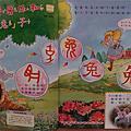 兒童畫31:兔子水墨畫2013.3.23