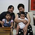 97/05/24嘉億大喜與佳佳3歲生日