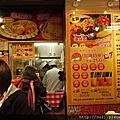 2011.12.25 - 淺草と上野