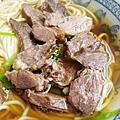 台北僑汕頭牛肉麵