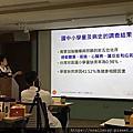 20190518 秀傳小兒部主辦青少年醫學論壇