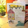 2013/2/28~3/30繪本創作班-地圖繪本原畫展