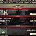 【百萬人的三國志】【劇情】孫尚香‧越長江