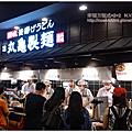 20140602丸龜製麵