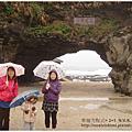 20100124北海岸風景區-石門