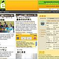 Boca en el Mundial de Clubes de Japón