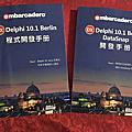 Berlin 新書