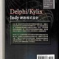 Kylix 珍藏圖書