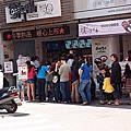 2012113 豐原店慶開幕 請你吃湯圓