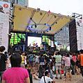 2013.08.04 地球FUN輕鬆音樂節