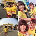 2015第一屆全國英雄馬拉松
