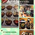 台中美食_花太郎日本料理