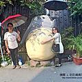 台中大里龍貓公車站