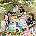 華陽公園野餐趣